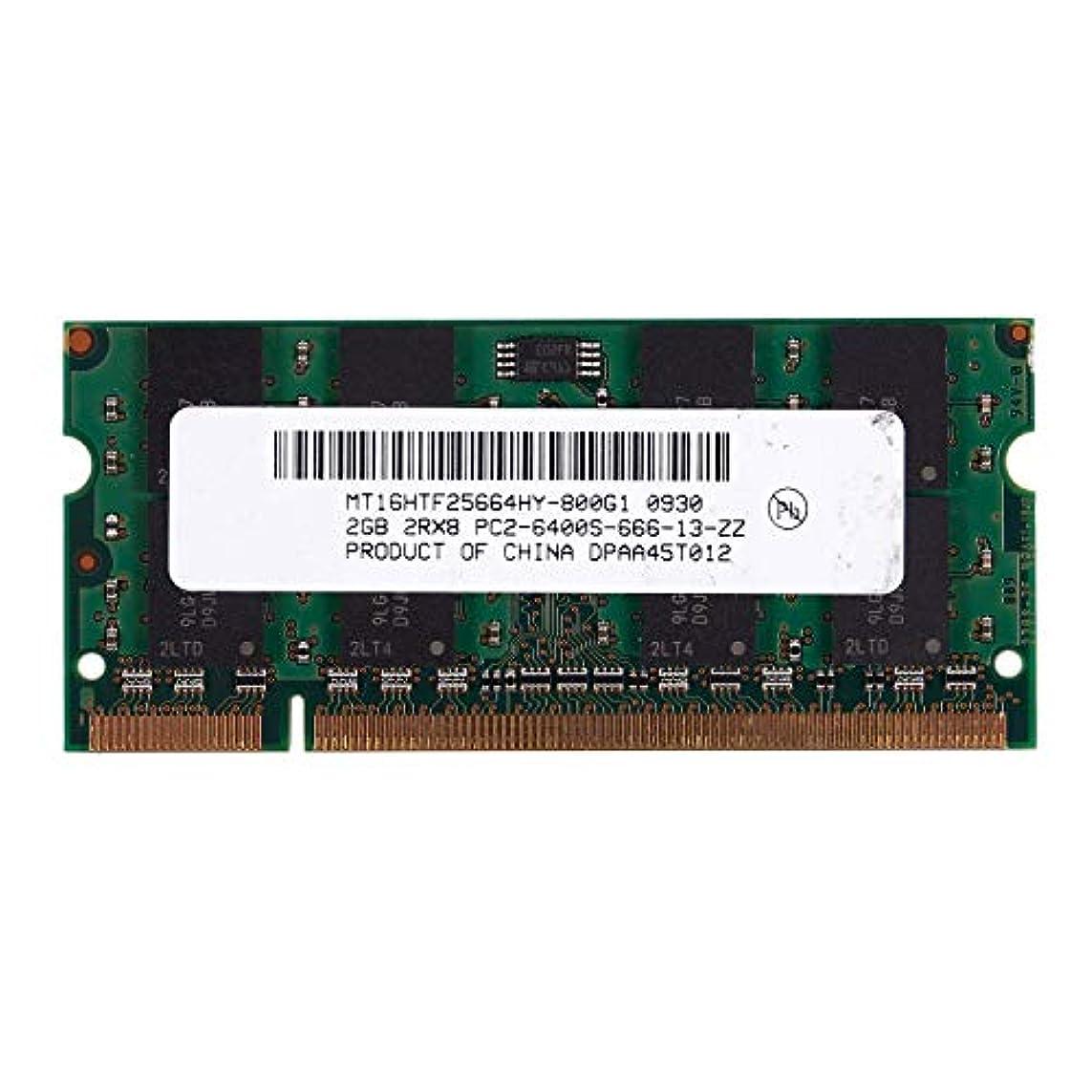 スチール固有の衛星TOOGOO 2GB DDR2 PC2-6400 800MHz 200ピン1.8VラップトップメモリSO-DIMMノートブックRAM