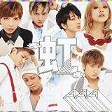 虹  (SINGLE+DVD)の画像