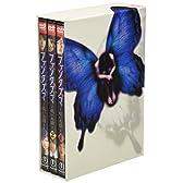 ファンタズマ ~呪いの館~ DVD-BOX