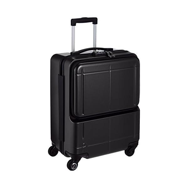 [プロテカ] スーツケース 日本製 マックスパス...の商品画像
