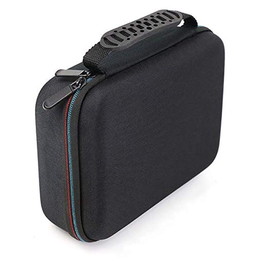 アカウント社会科繊細Gaoominy バリカンの収納ケース、携帯用ケース、耐衝撃バッグ、シェーバーのキット、Evaハードケース、収納バッグ、 Mgk3020/3060/3080用