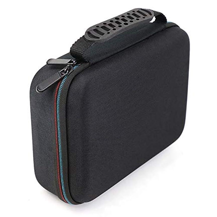 円形怠なビザGaoominy バリカンの収納ケース、携帯用ケース、耐衝撃バッグ、シェーバーのキット、Evaハードケース、収納バッグ、 Mgk3020/3060/3080用