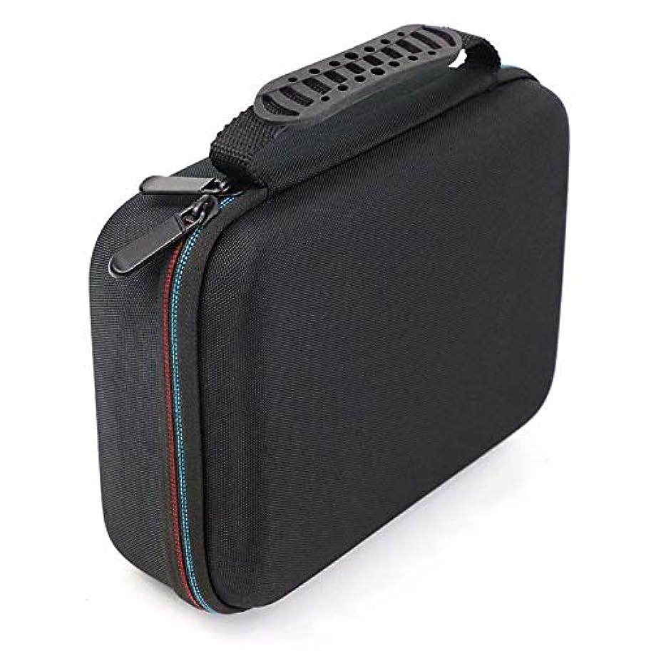 期限切れテントビルマGaoominy バリカンの収納ケース、携帯用ケース、耐衝撃バッグ、シェーバーのキット、Evaハードケース、収納バッグ、 Mgk3020/3060/3080用