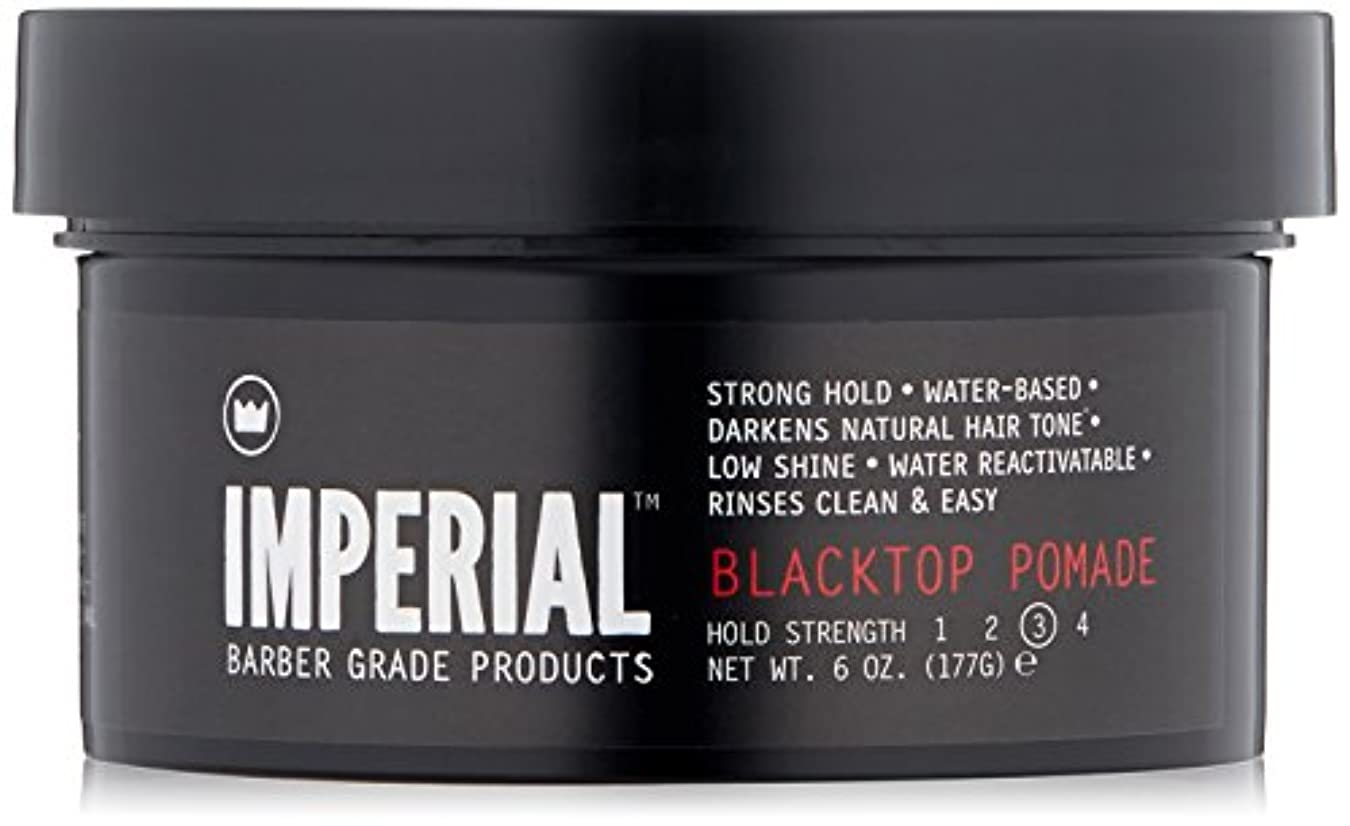 シリンダー貫入蓋Imperial Barber Products Black Top Pomade 6 oz by Imperial Barber [並行輸入品]