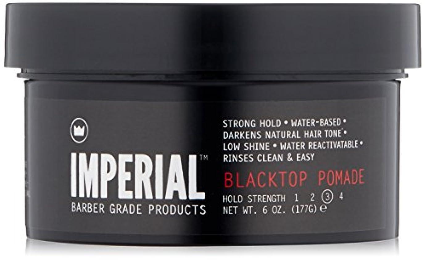 バインドアラビア語パンツImperial Barber Products Black Top Pomade 6 oz by Imperial Barber [並行輸入品]