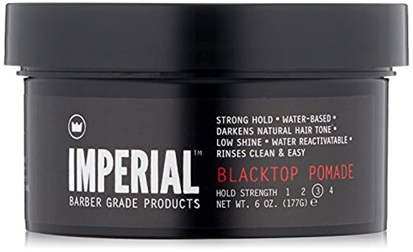 滴下章バターImperial Barber Products Black Top Pomade 6 oz by Imperial Barber [並行輸入品]