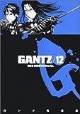 GANTZ 12 (ヤングジャンプコミックス)