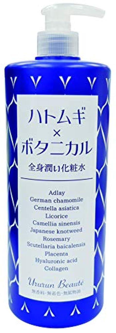 吸うパット作りますカワタキコーポレーション 化粧水 ナチュラル サイズ:直径8.2×高さ25.0cm ポンプヘッド幅2.9cm