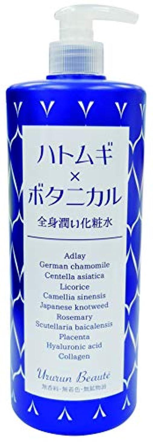 賞賛する人類借りているカワタキコーポレーション 化粧水 ナチュラル サイズ:直径8.2×高さ25.0cm ポンプヘッド幅2.9cm