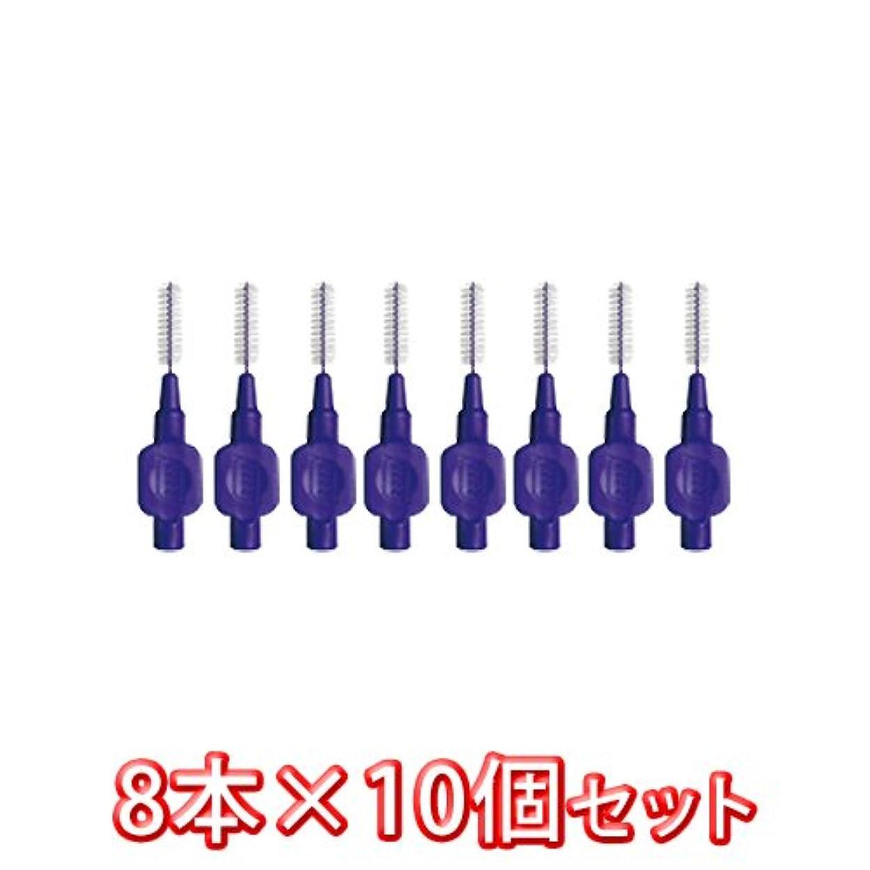記事父方の代理人テペ 歯間ブラシ 8本入×10袋 パープル 1.1mm
