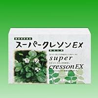 スーパークレソンEX(60袋入り) 2箱セット