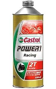CASTROL(カストロール) エンジンオイル POWER1 RACING 2T FD 全合成油 二輪車2サイクルエンジン用 0.5L [HTRC3]