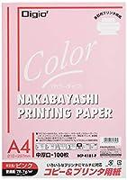 ナカバヤシ コピー&プリンタ用紙 カラータイプ A4 100枚入 ピンク HCP-4101-P