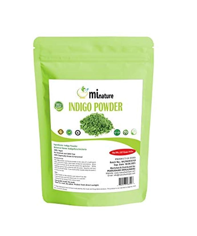 扇動するむしゃむしゃユーザーmi nature Indigo Powder -INDIGOFERA TINCTORIA ,(100% NATURAL , ORGANICALLY GROWN ) 1/2 LB (227 grams) RESEALABLE BAG