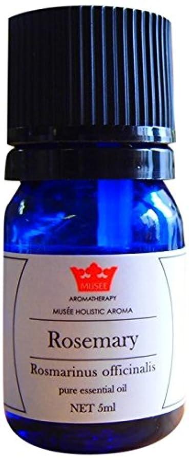 否定するパケット排泄するミュゼ ホリスティックアロマ エッセンシャルオイル ローズマリー 5ml
