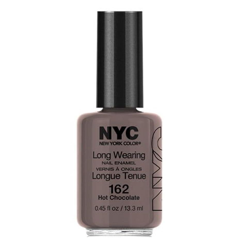 後退する参照標高NYC Long Wearing Nail Enamel Hot Cholate (並行輸入品)