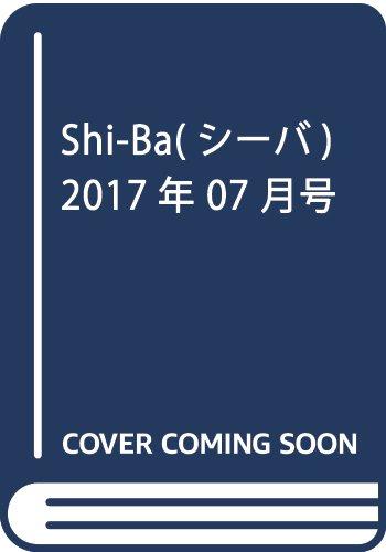 Shi-Ba(シーバ) 2017年 07 月号 [雑誌]