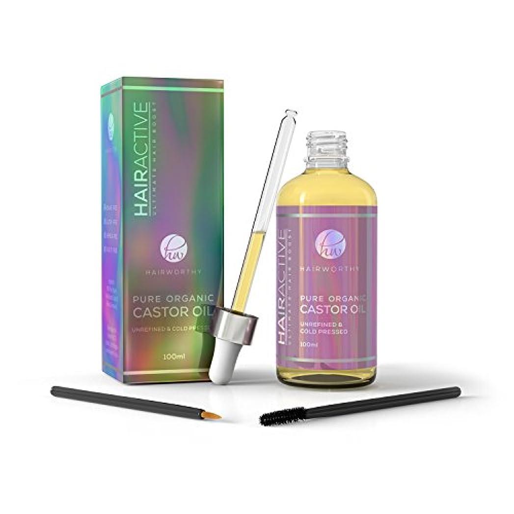 ダブルバイオレットお肉Hairworthy -100% 純粋な、有機的な、冷たい押された、即刻の毛の成長のための自然なヒマシ 油、高めのまつげ及び眉毛。ヘキサン-皮膚 & 爪のための無料のプレミアムオイル。アプリケーターキット付属。
