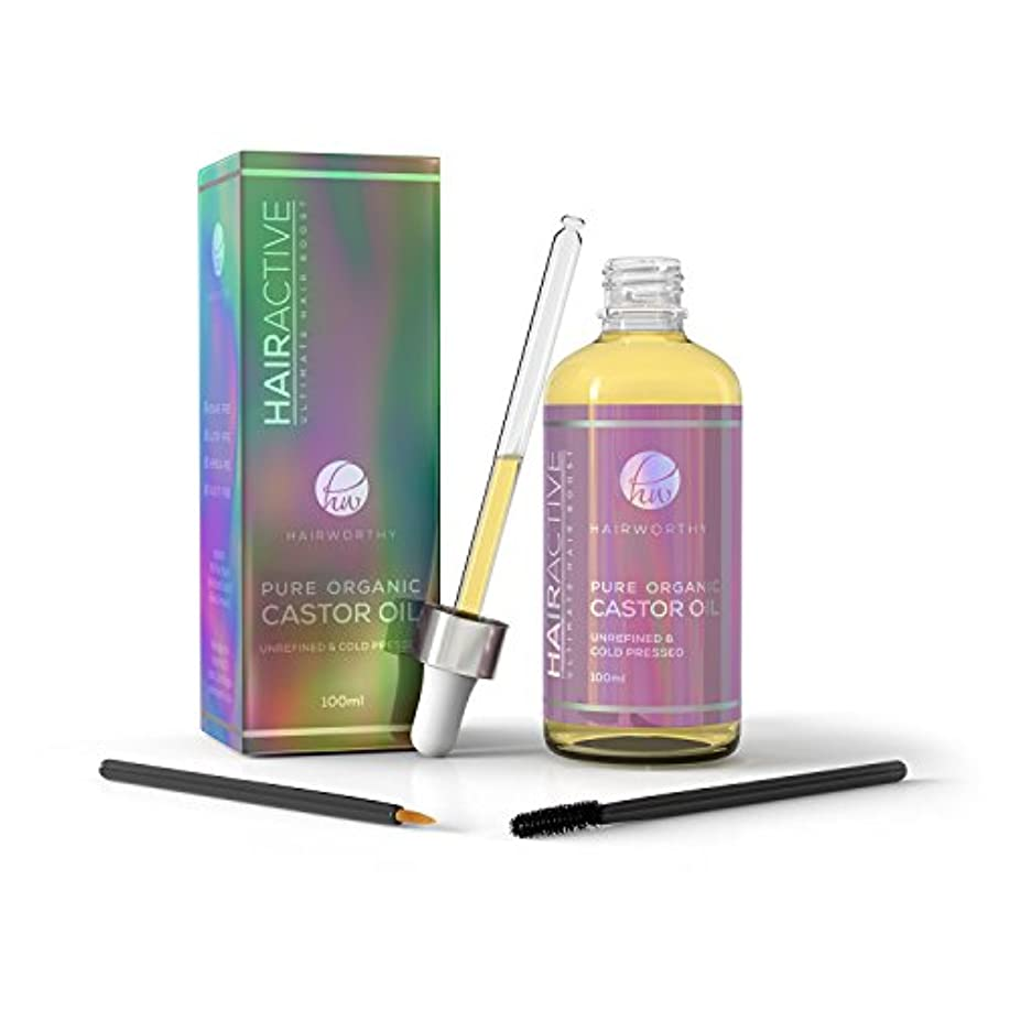 独創的パーツ二Hairworthy -100% 純粋な、有機的な、冷たい押された、即刻の毛の成長のための自然なヒマシ 油、高めのまつげ及び眉毛。ヘキサン-皮膚 & 爪のための無料のプレミアムオイル。アプリケーターキット付属。