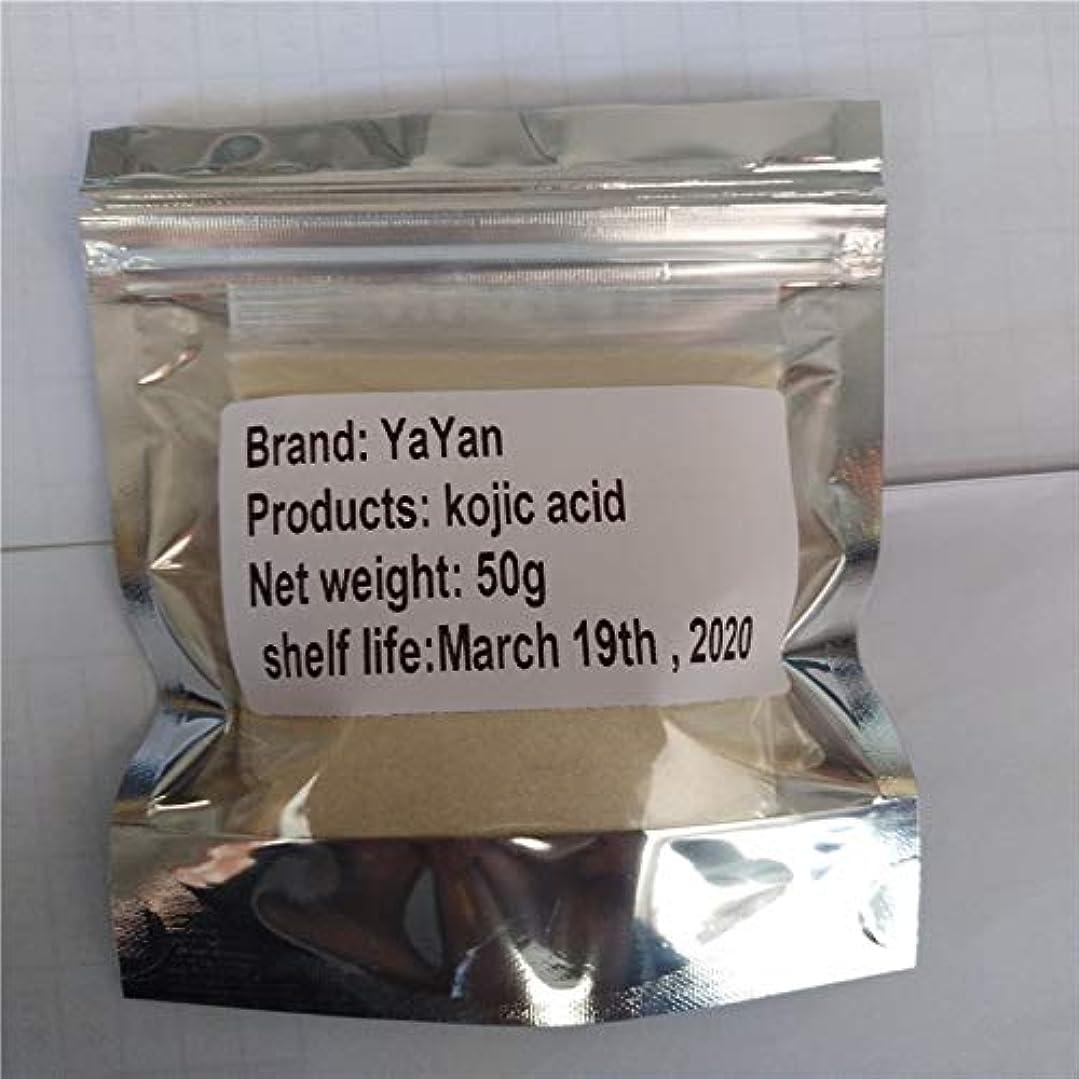 ベーシックケーキセミナー50グラム実ピュア99%コウジ50グラム抗そばかすの除去、年齢スポットライトニングフェードそばかすremog顔料