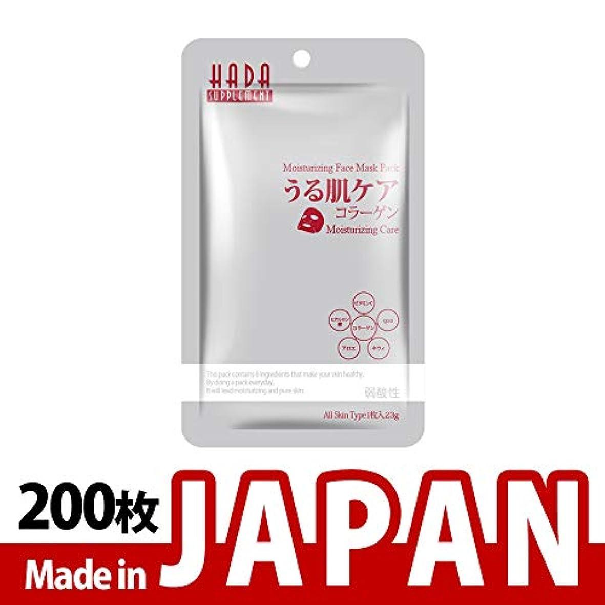 位置づける誤解壁紙【HS001-A-1】シートマスク日本製シートマスク/10枚入り/200枚/美容液/マスクパック/送料無料