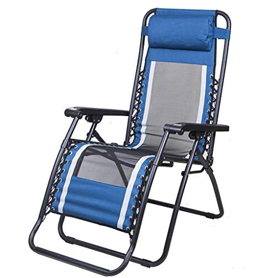 信じるサイクルあいまいなDKJH サンラウンジャー、昼休み用サンラウンジャー、折りたたみ椅子、メッシュの ソファ、ビーチチェア、バルコニーのラウンジチェア