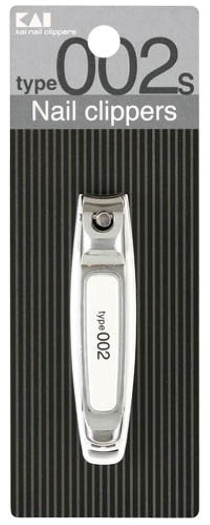 リフト恐れる強制KE-0125 ツメキリType002S(白)