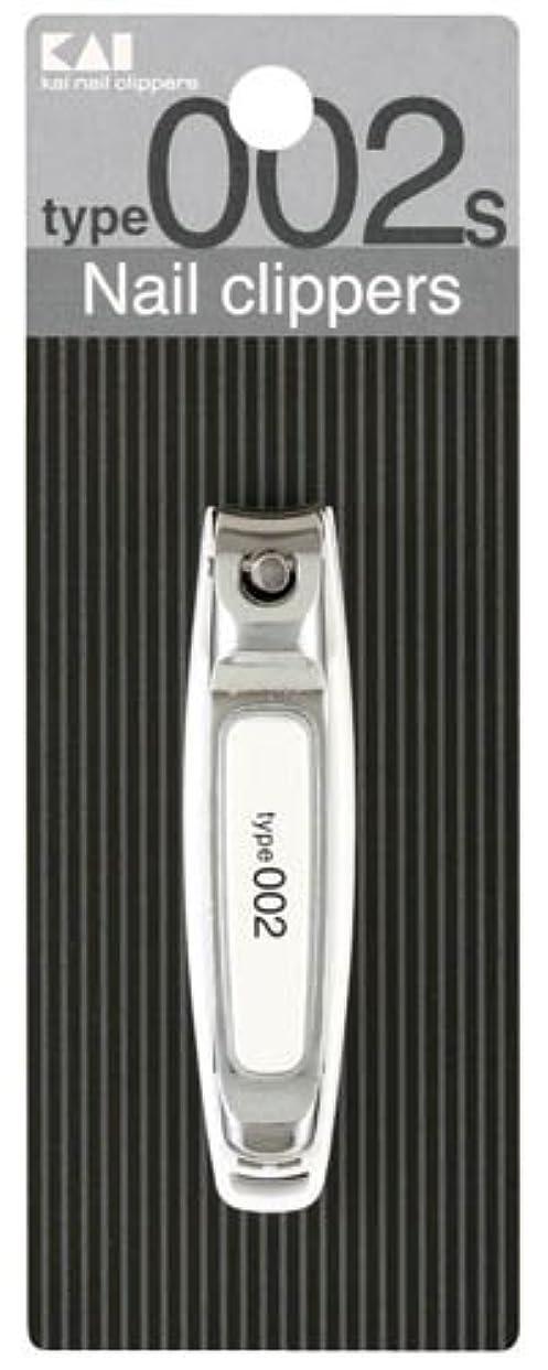 KE-0125 ツメキリType002S(白)