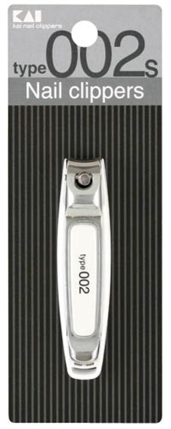 ジョージハンブリー年長くするKE-0125 ツメキリType002S(白)