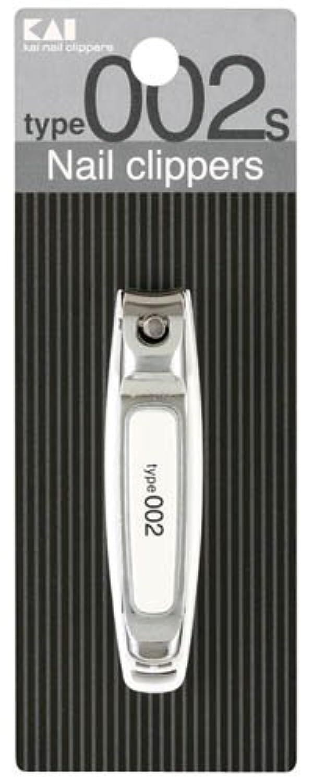 資金凝縮する横たわるKE-0125 ツメキリType002S(白)