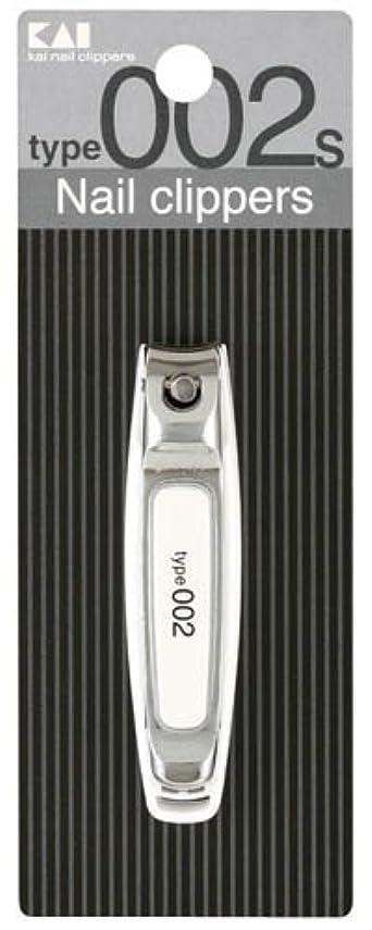 スカートネズミ入手しますKE-0125 ツメキリType002S(白)