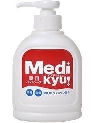 【まとめ買い】薬用ハンドソープ メディキュッ 250ml ×4個