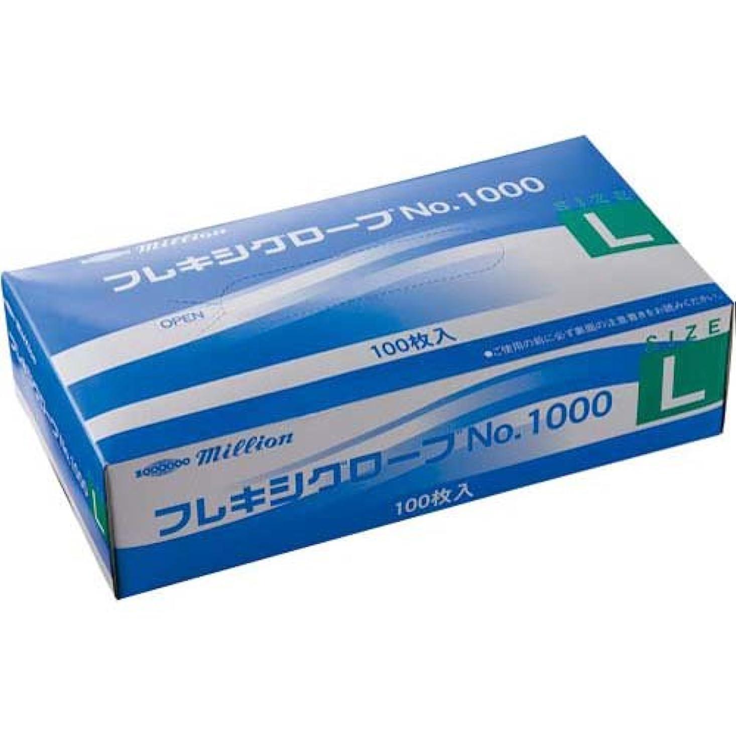 軌道楽観乱暴な共和 プラスチック手袋 粉付 No.1000 L 10箱