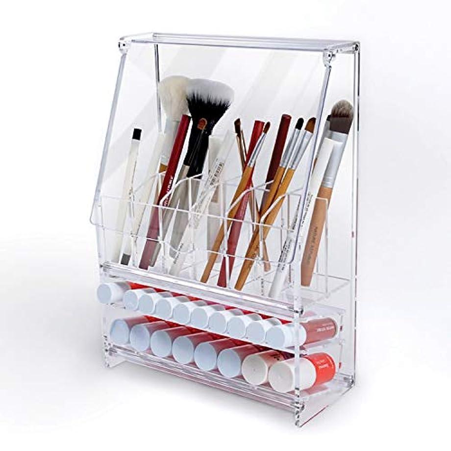 ガソリン指定請求書Atic Acrylic アクリル DIY 透明 コスメケース 蓋付き/メイクケース メイク ボックス 化粧品 入れ コスメ リップスティック ブラシ 収納 スタンド/Organizer storage For Pencil &Brush &Lipstick [並行輸入品]