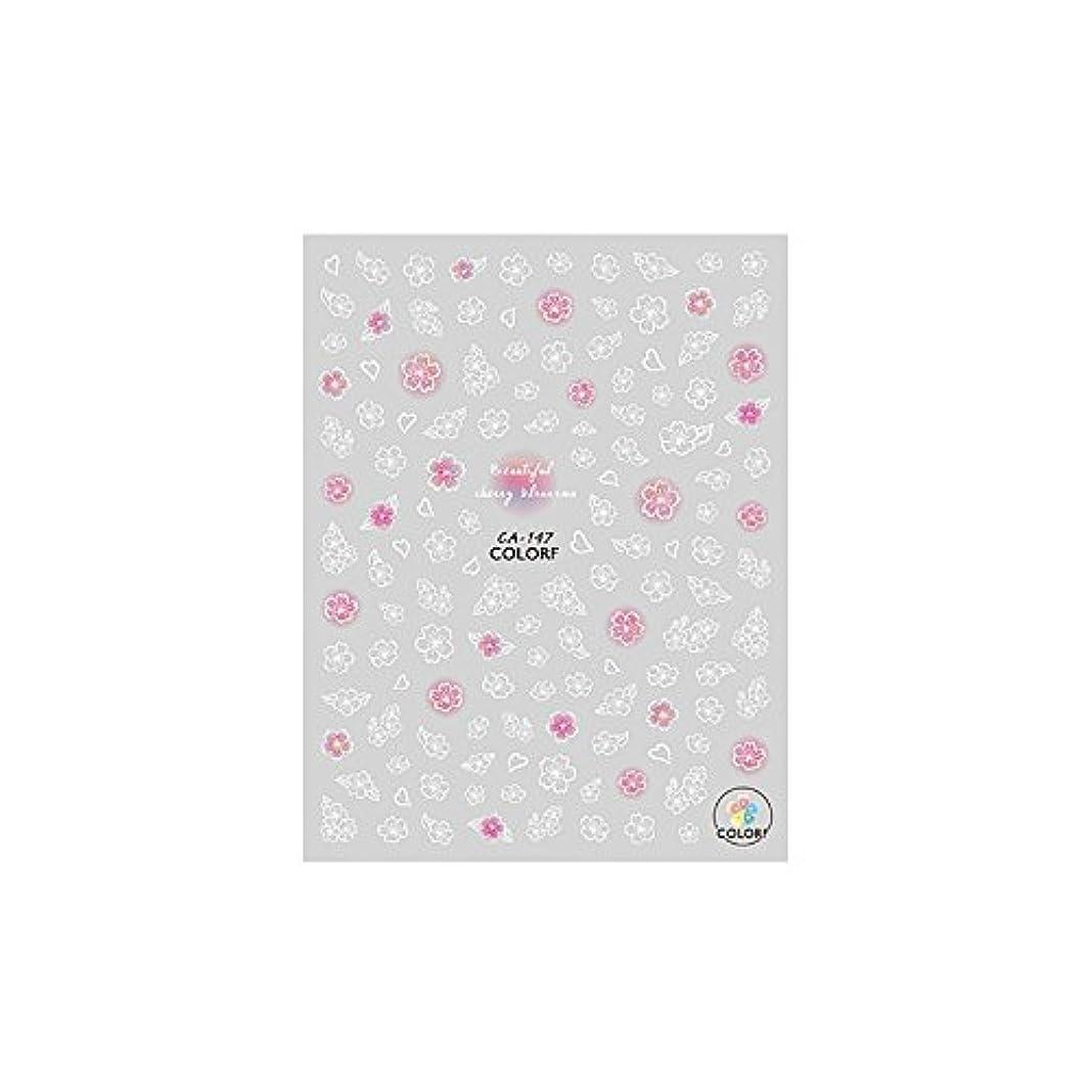 そしていっぱい無関心【CA-147】 桜吹雪ネイルシール ホワイト