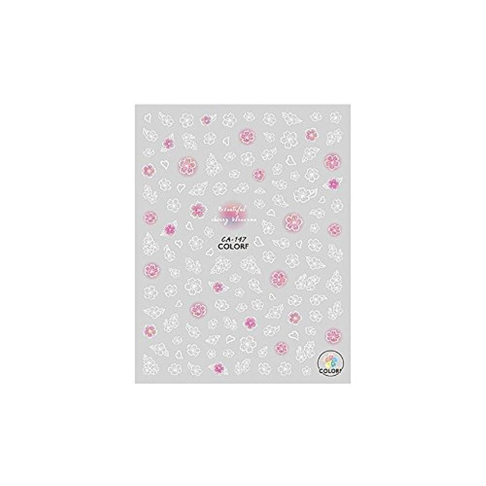 壊滅的なクック扱いやすい【CA-147】 桜吹雪ネイルシール ホワイト