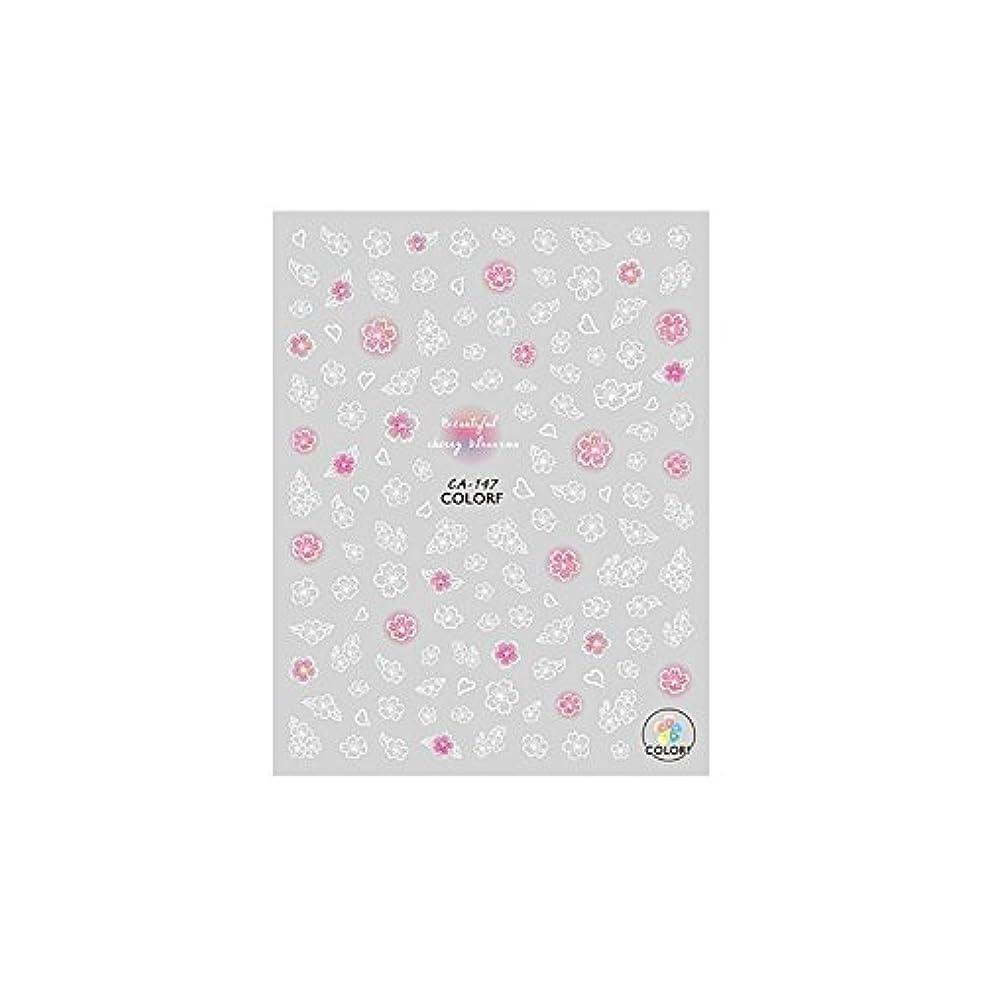 二次ペナルティ毎回【CA-147】 桜吹雪ネイルシール ホワイト