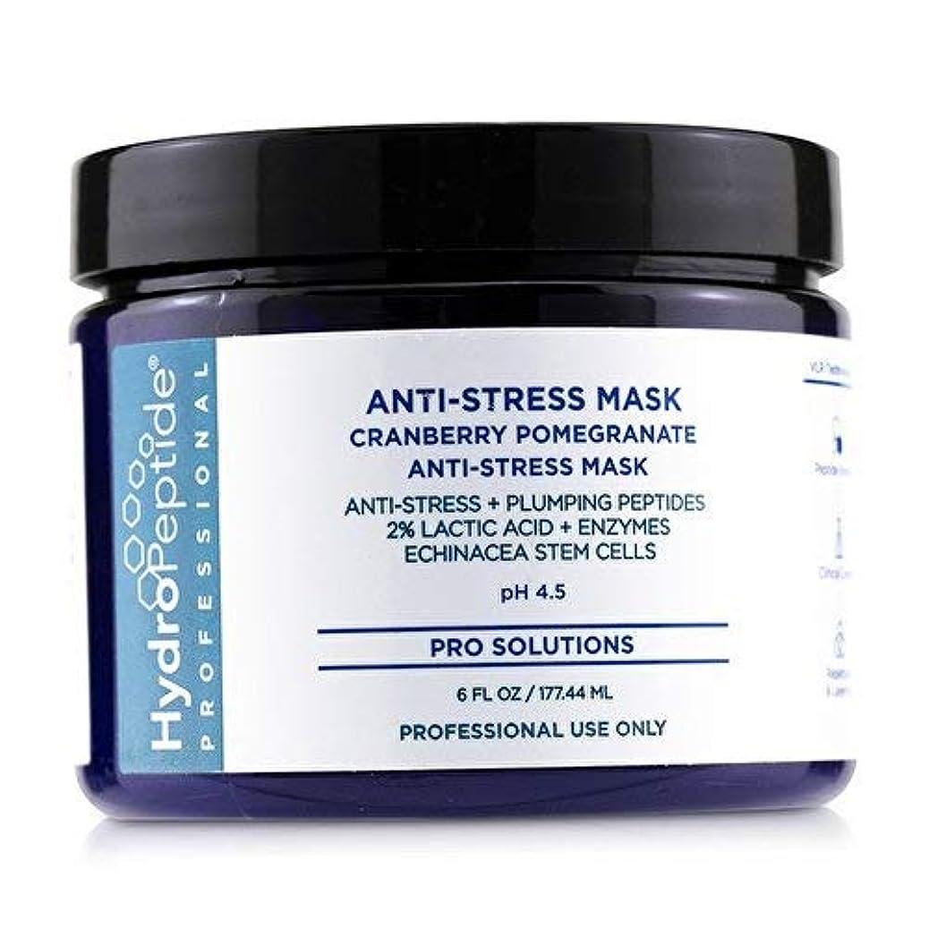 水を飲む本当に歌ハイドロペプチド Anti-Stress Mask With Cranberry Pomegranate (pH 4.5) 177ml/6oz並行輸入品