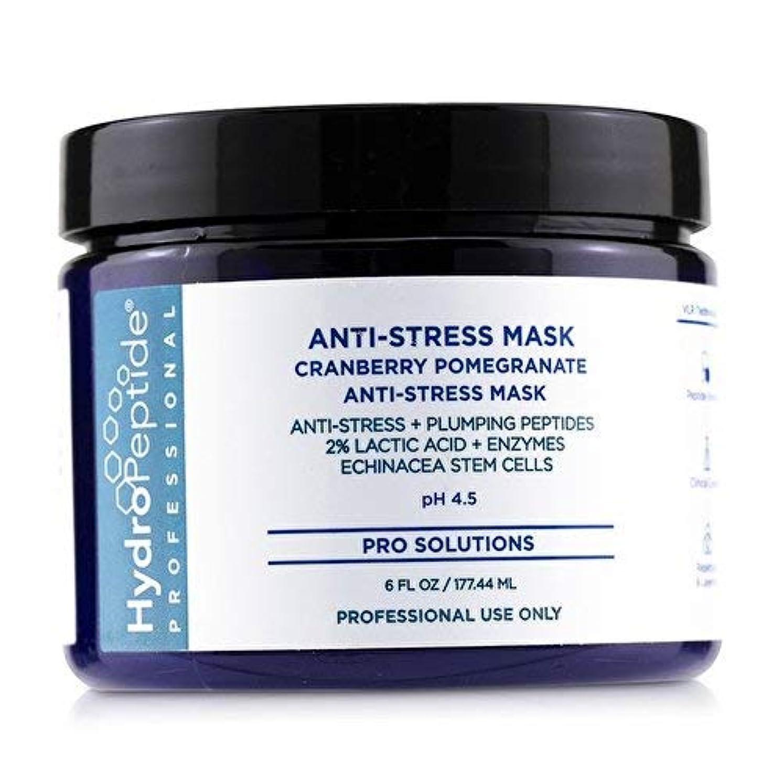 理解するアレイさびたハイドロペプチド Anti-Stress Mask With Cranberry Pomegranate (pH 4.5) 177ml/6oz並行輸入品
