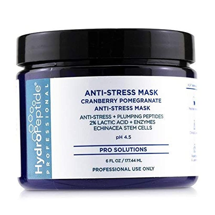 反動メロディアス引き出しハイドロペプチド Anti-Stress Mask With Cranberry Pomegranate (pH 4.5) 177ml/6oz並行輸入品