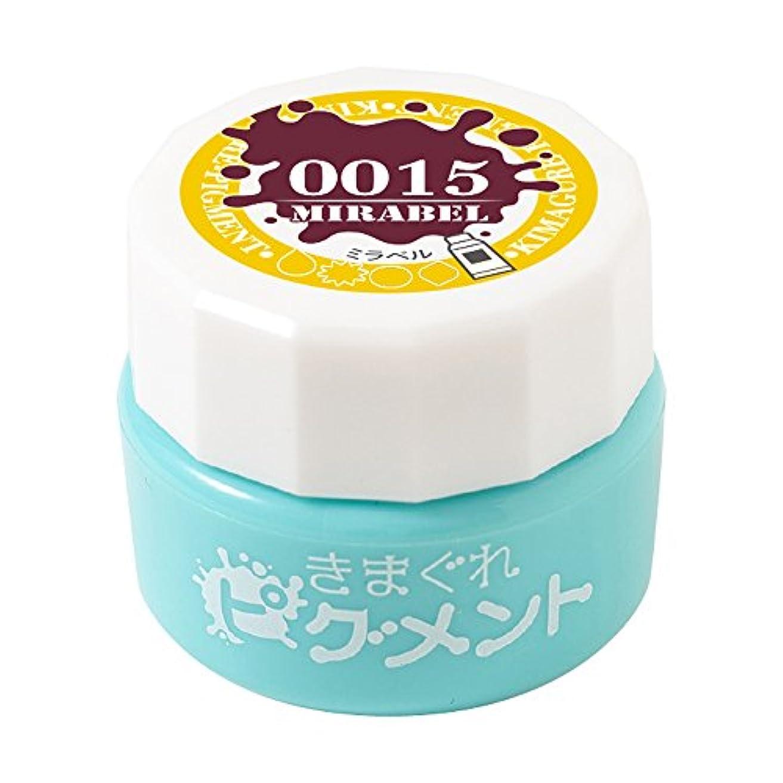 病弱ゴネリル暗殺Bettygel きまぐれピグメント ミラベル QYJ-0015 4g UV/LED対応
