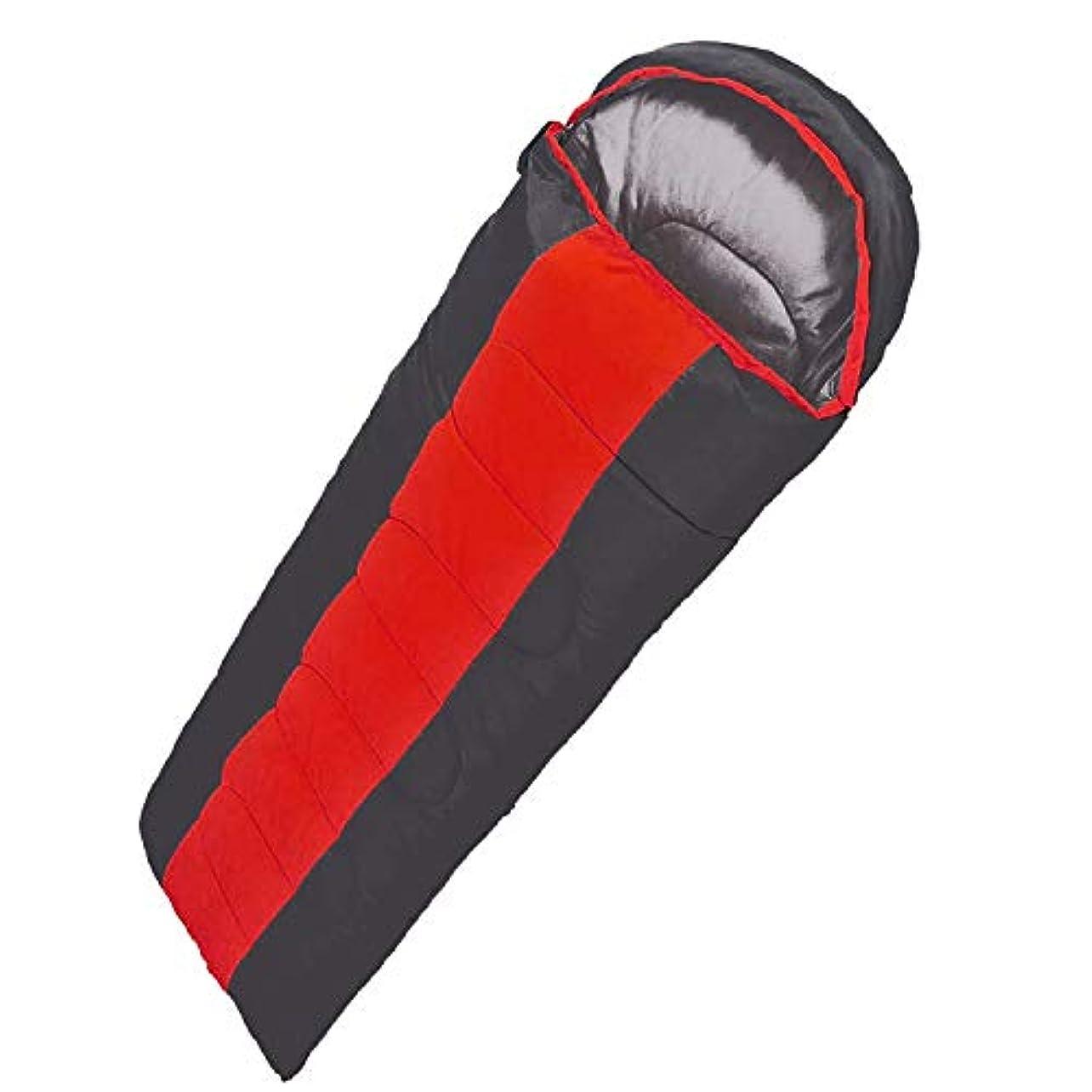 者座る昼間MERMONT 寝袋 シュラフ 封筒型 洗える寝袋 耐寒温度-6℃ (レッド)