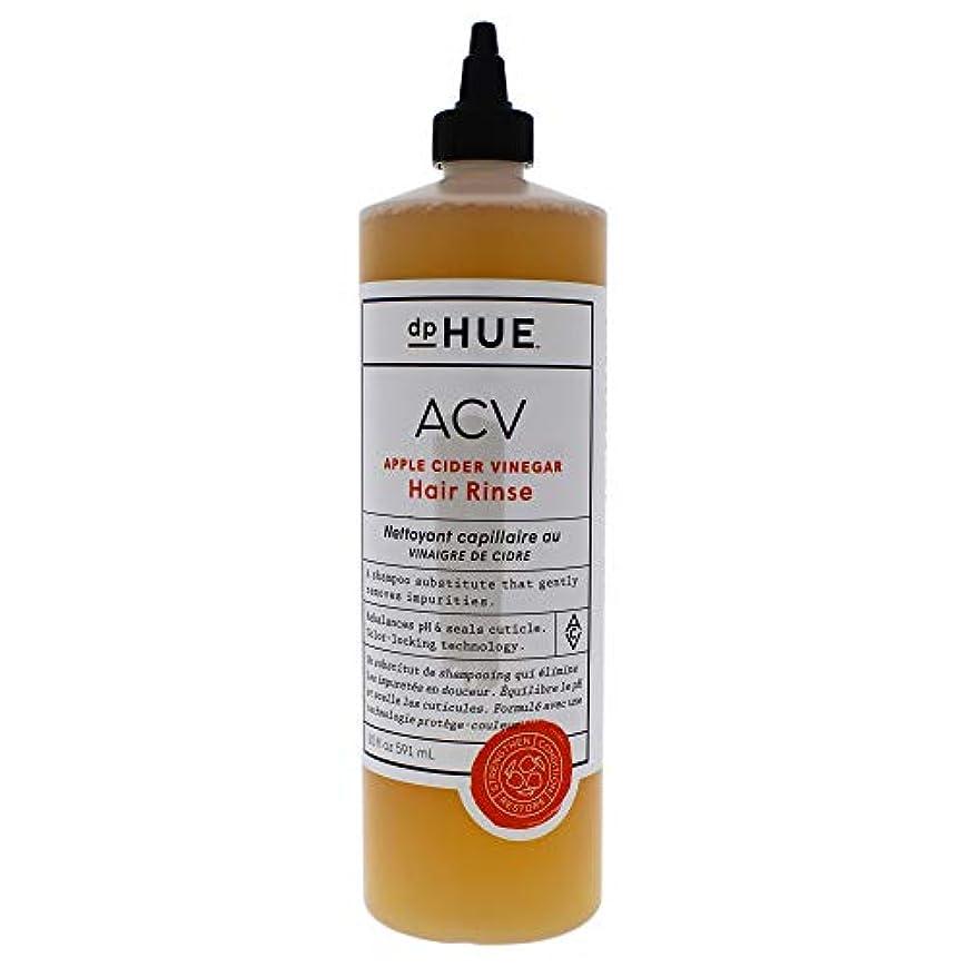 一生調整する応じるApple Cider Vinegar Hair Rinse