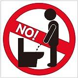 ステッカー 「立ちション禁止!」 目立つ便利なステッカー【SSC】 便器・トイレの汚れ対策に最適 110×110mm qb600023a01n0