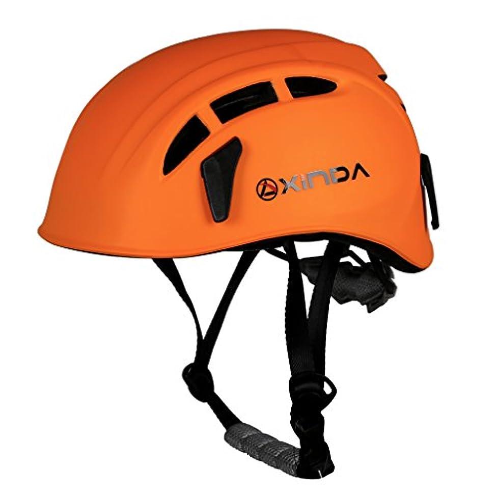 アウトドア確かめるPerfk 防護帽 保用護ヘルメット 登山 クライミング キャンプ アウトドア 7色選択 快適 洞窟探検 救援 ハーフドーム 軽量