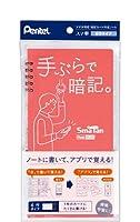 ぺんてる 手ぶらで暗記 Smatan スマ単(6行タイプ) サーモンピンク SMS3-P2 5冊セット