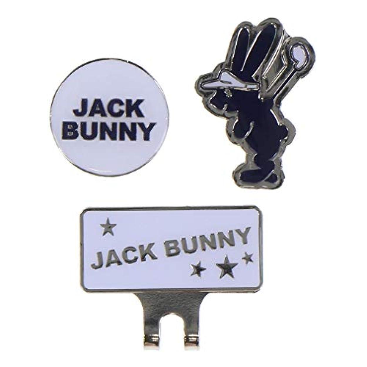 穿孔する電話をかける保護するジャック バニー 差込 クリップマーカー ゴルフ ラウンド小物 (2629184770 030)
