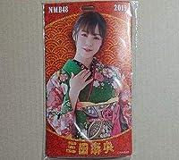 NMB48 三田麻央 チケットホルダー
