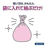驚異の防臭袋 BOS (ボス) Sサイズ 30枚 ×3個パック 赤ちゃん用 おむつ 処理袋 【袋カラー:ピンク】 画像
