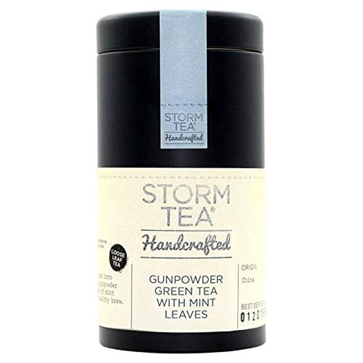 火星存在する現実的[Storm Tea ] ペパーミントルーズリーフティーキャディー100グラムと嵐の茶手作り火薬 - Storm Tea Handcrafted Gunpowder With Peppermint Loose Leaf Tea Caddy 100g [並行輸入品]
